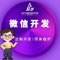 业务管理软件|软件开发|定制软件|OA|CRM|系统开发