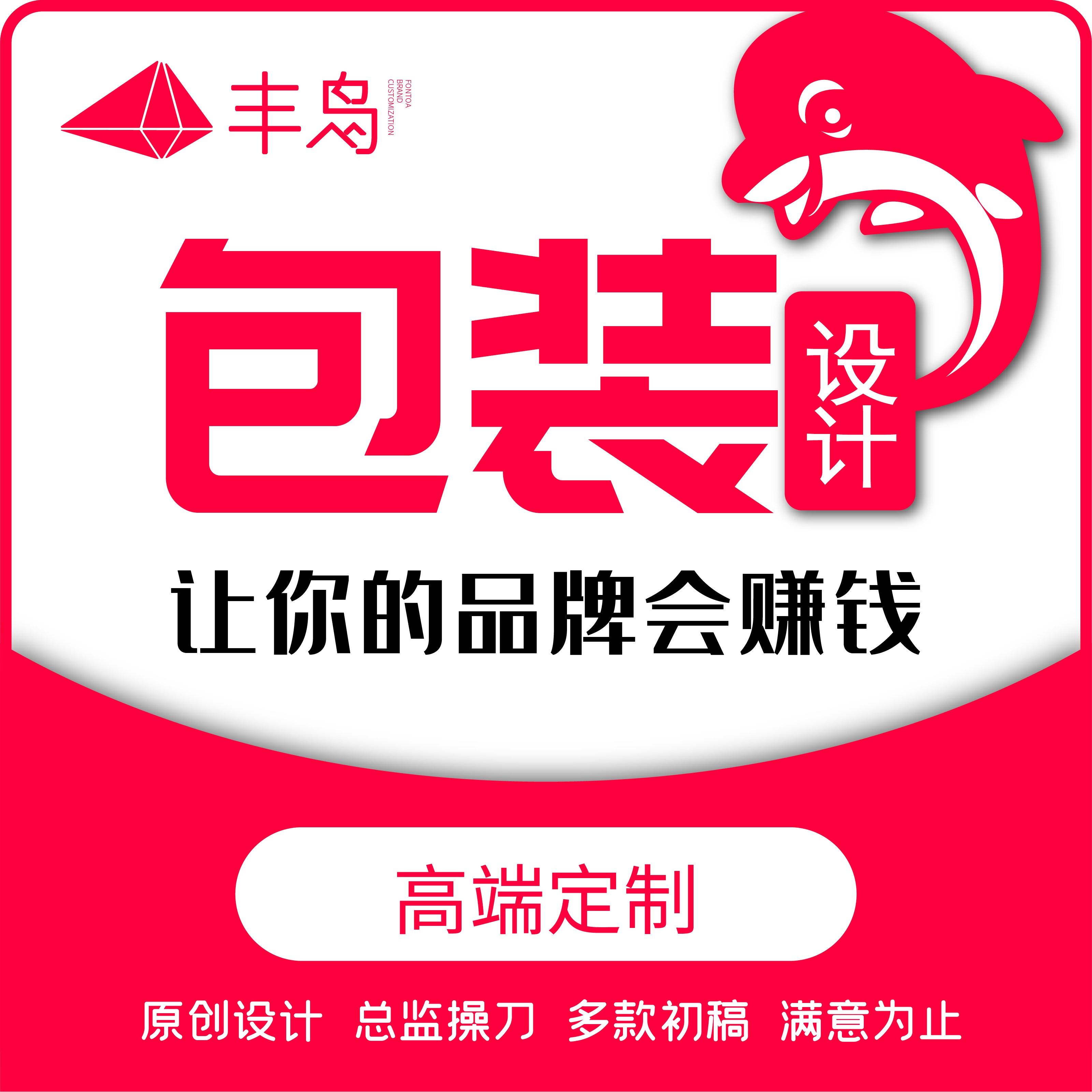 包装袋设计食品袋密封袋牛皮纸商务中国风科技田园风电商网红