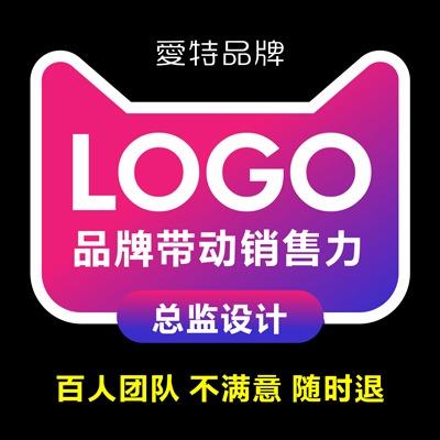 LOGO设计餐饮标志商标设计公司品牌logo设计餐饮教育优惠