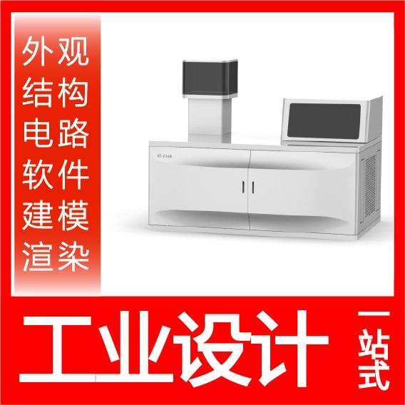 工业设计A级曲面产品外观整机开发产品设计研发消费品工业级