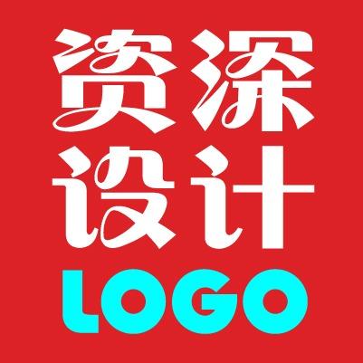 品牌 设计 公司标识互联网产品logo 设计 字母英文图像LOGO