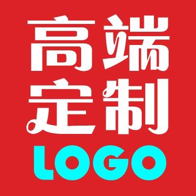 【不满退款】图文商标餐饮品牌vi教育标志企业公司logo 设计