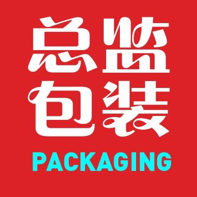 【总监操刀包装 设计 】米老/头统一/康师傅御用/包装盒食品饮料