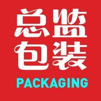 【总监操刀包装设计】米老/头统一/康师傅御用/包装盒食品饮料