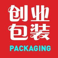 【原创包装设计】礼盒医药包装保健品包装盒酒水茶叶食品包装创意