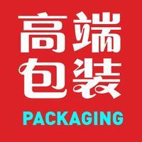 【高端包装】食品包装茶叶标签不干胶手提袋包装袋设计康师傅包装