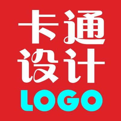 卡通设计公仔设计形象设计企业品牌公司金融地产标志制作商标设计