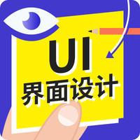 UI设计APP设计移动UI网页设计软件UIsketch