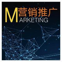 【官方自营】企业品牌提升简介故事宣传公司形象策划品牌整合营销