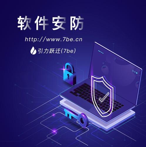 高级网络安全(后门检测)服务
