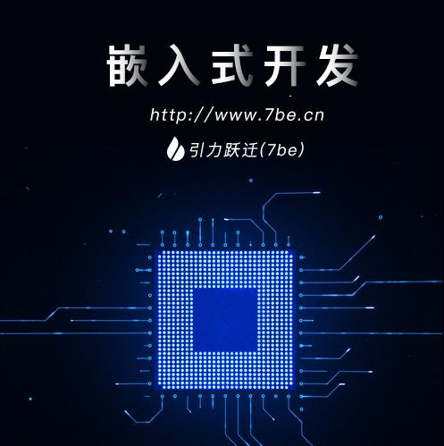 【嵌入式】DSP/5.8g蓝牙HDMI模组I2c,i2s串口