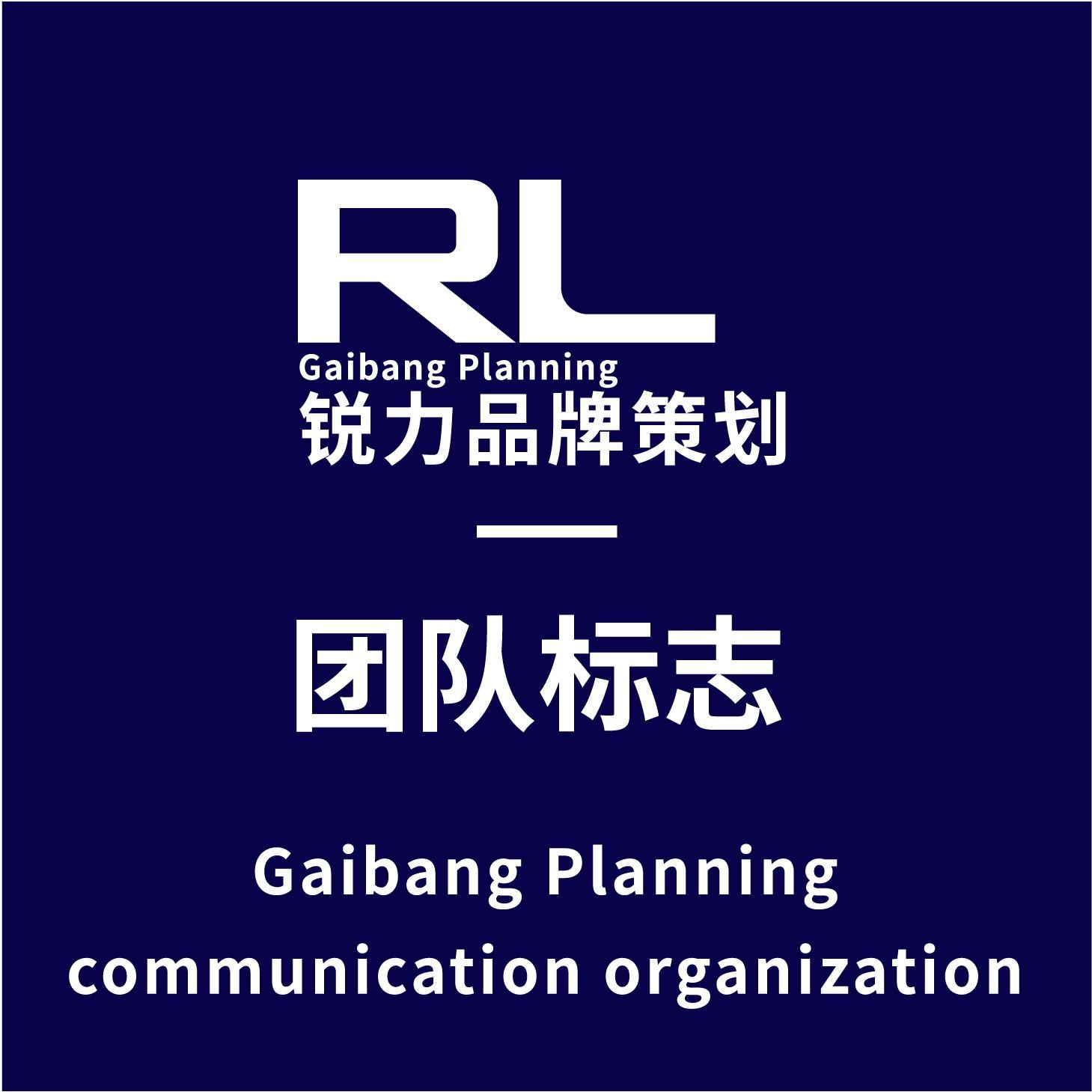 【团队标志】logo设计标志平面公司图标英文商标企业餐饮