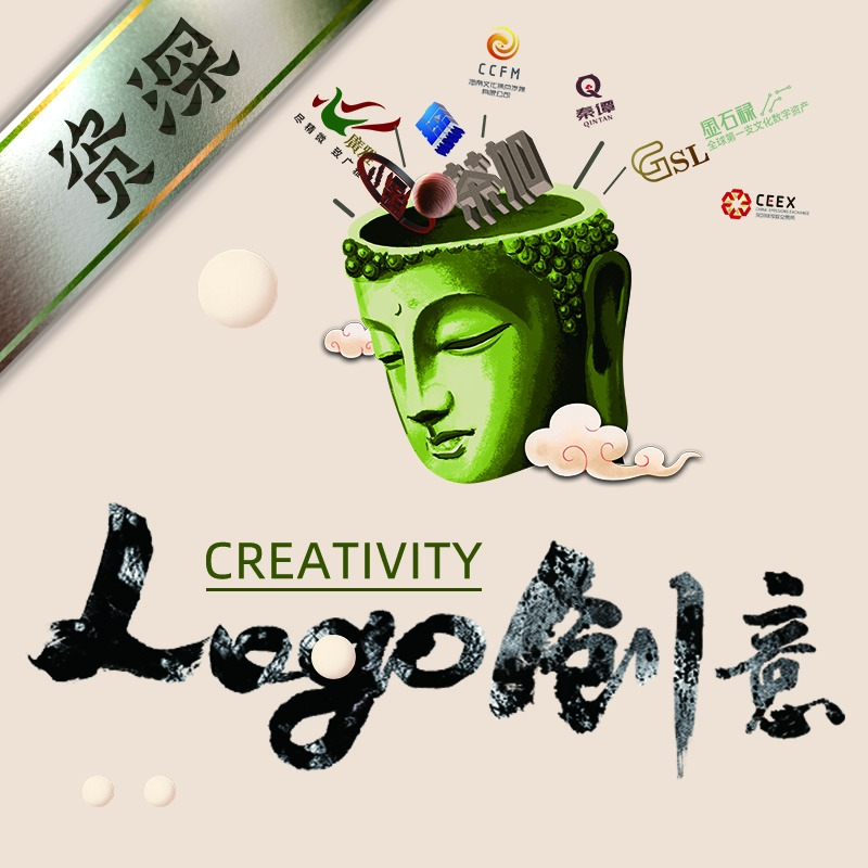 logo设计公司标志设计企业logo商标茶品牌logo农产品