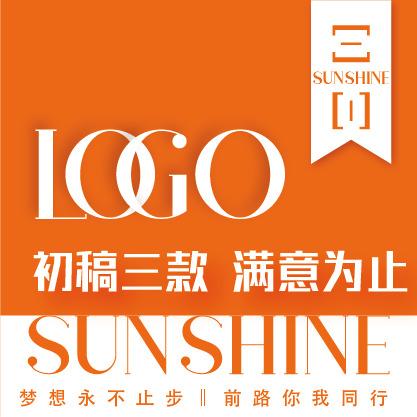 LOGO设计公司logo影视物流建材建筑地产酒店logo升级