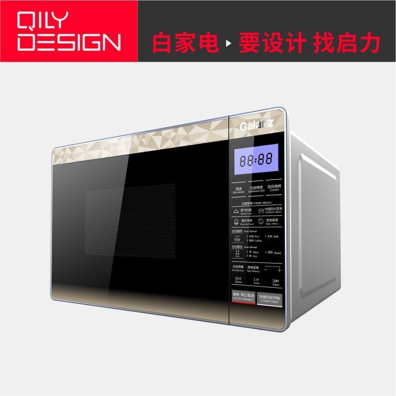 白家电小家电工业设计结构设计