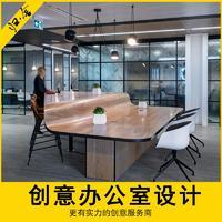 办公室装修设计公装室内设计效果图施工图济南办公室装修设计施工