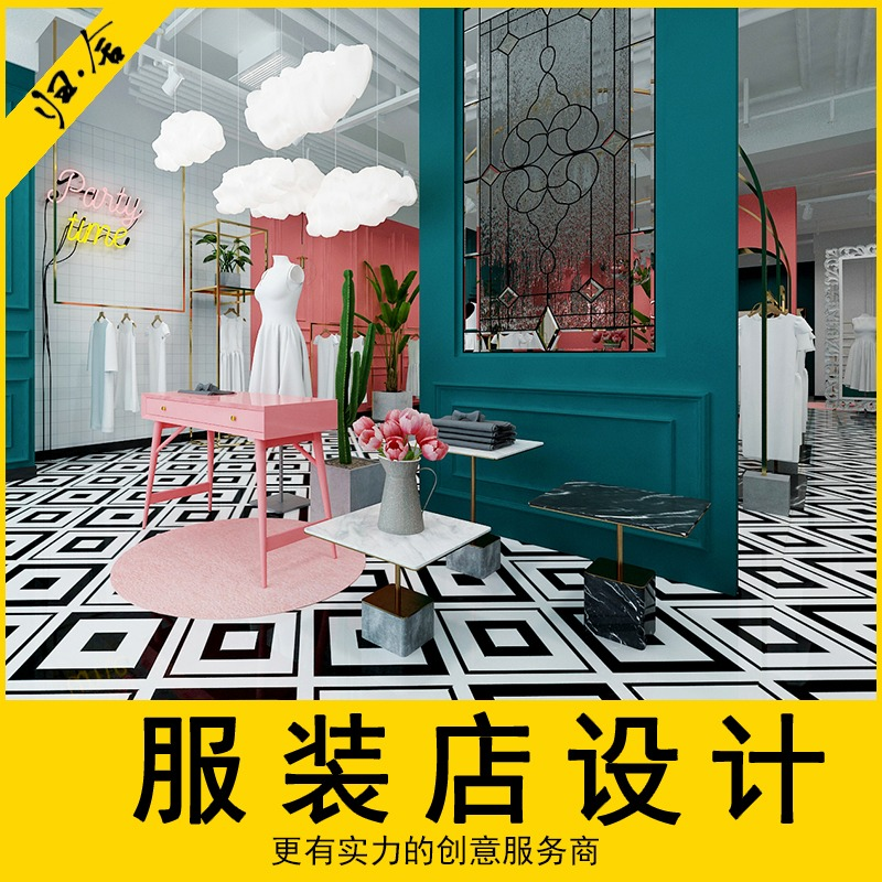 SI连锁商场店面店铺门头设计服装店购物空间装修设计效果图公装