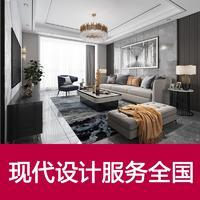 家装设计室内效果图设计别墅现代黑白设计新房空间装修设计施工图