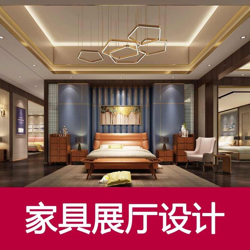 室内家具展厅博物馆规划设计门头门面软装展馆展会效果图施工设计