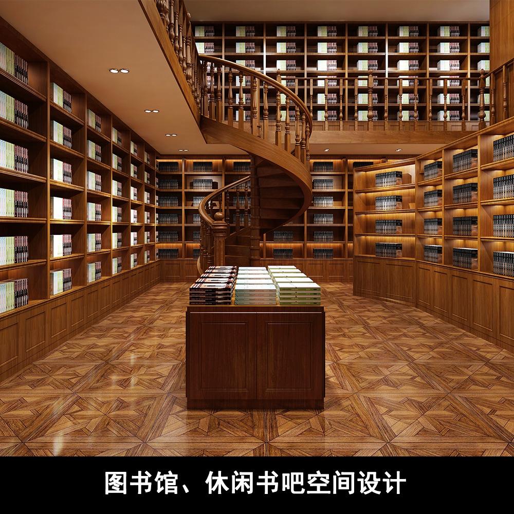 办公空间设计 经理室室内空间设计 图书馆 书吧设计