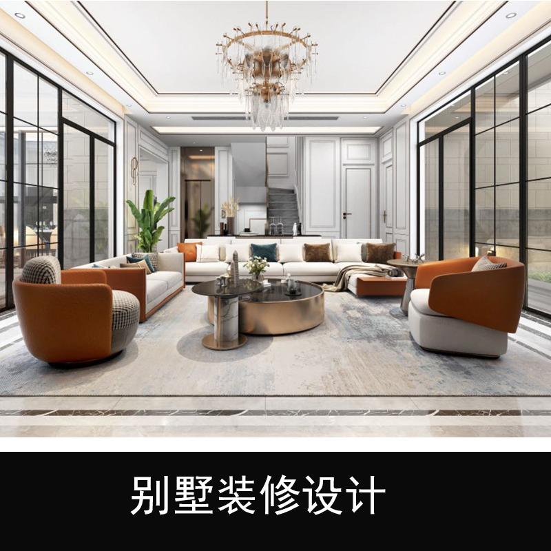 新中式<hl>家装</hl>设计室内设计<hl>家装</hl>效果图设计自建房设计装修别墅新房