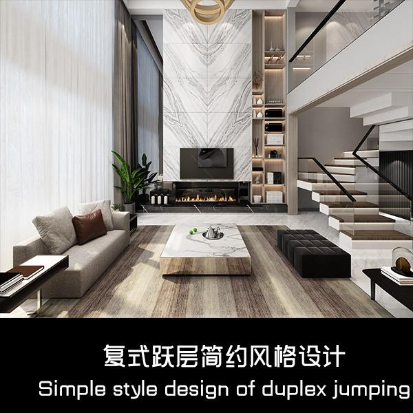复试设计现代设计简约<hl>家装</hl>风格设计软装设计复式别墅设计新房装修