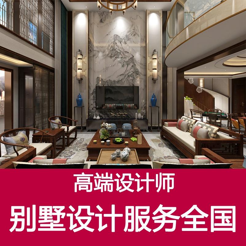 别墅复式家装设计效果图施工图空间室内装修设计软装建筑外观设计