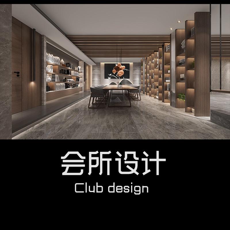 会所设计餐饮办公空间设计商业办公室设计大厅设计公装设计展厅设