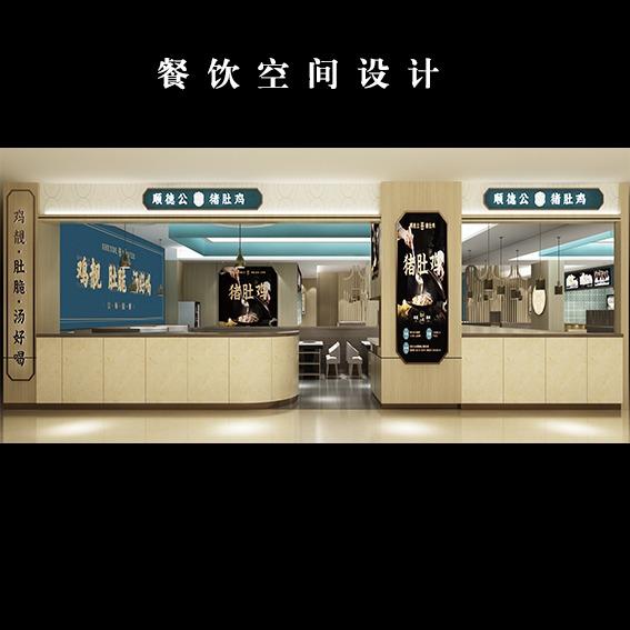 效果图 餐厅设计 店铺设计  临街店面  现代快餐店设计