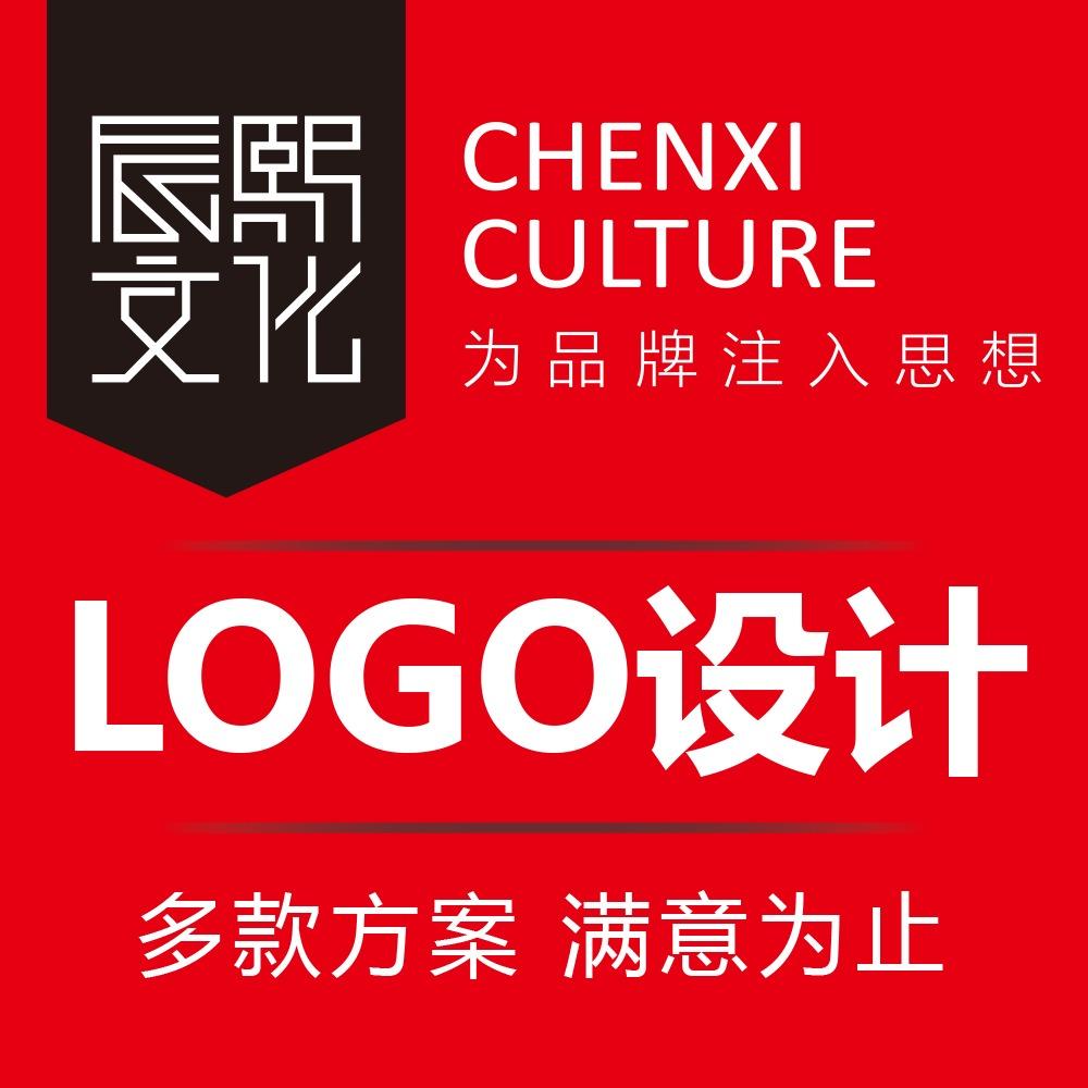 企业logo标志设计公司logo网站logo地产品牌logo