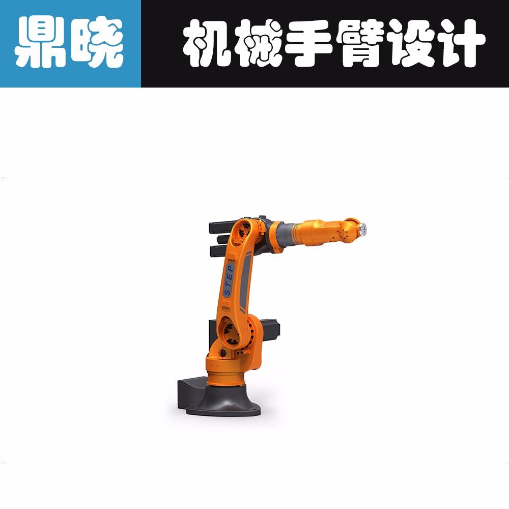 工业 设计 / 机械 /结构外观/探测器/太空杯/微波谐振腔 机械 手臂