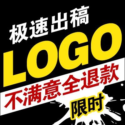 墨雨品牌logo设计餐饮l商标设计标志设计企业图形设计