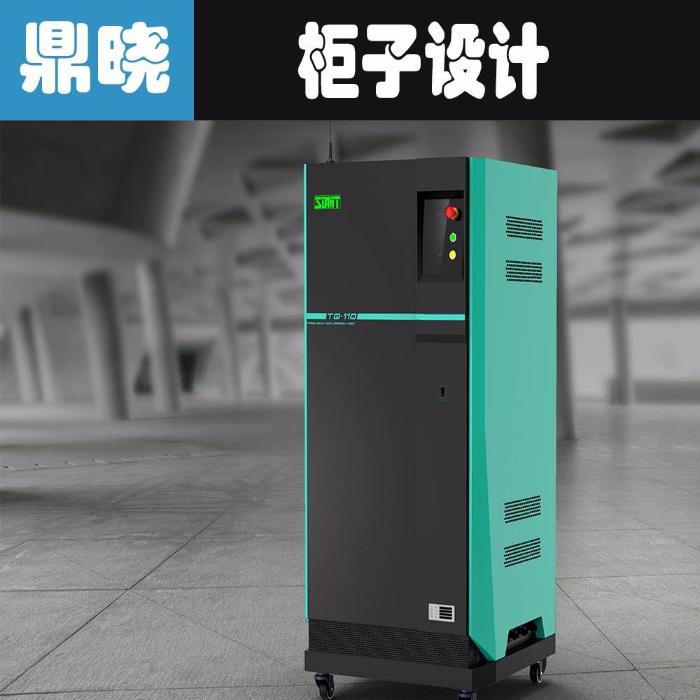 变频器/柜子/工业设计/产品设计/加工中心/机床/机器人
