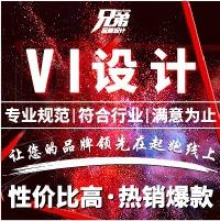 vi设计 企业 VI 食品 VI 应用 VI 基础餐饮办公金融娱乐地产医药