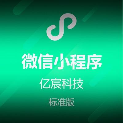 企业展示小程序 南昌小程序开发 官网小程序
