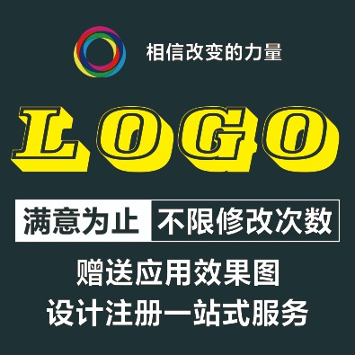 【改变广告】餐饮行业标志设计LOGO设计商标设计
