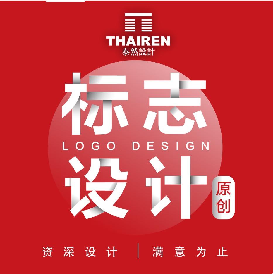 【餐饮行业】品牌标识LOGO-卡通LOGO设计