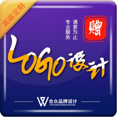 古典时尚电商行业文化教育餐饮行业咨询中介logo设计
