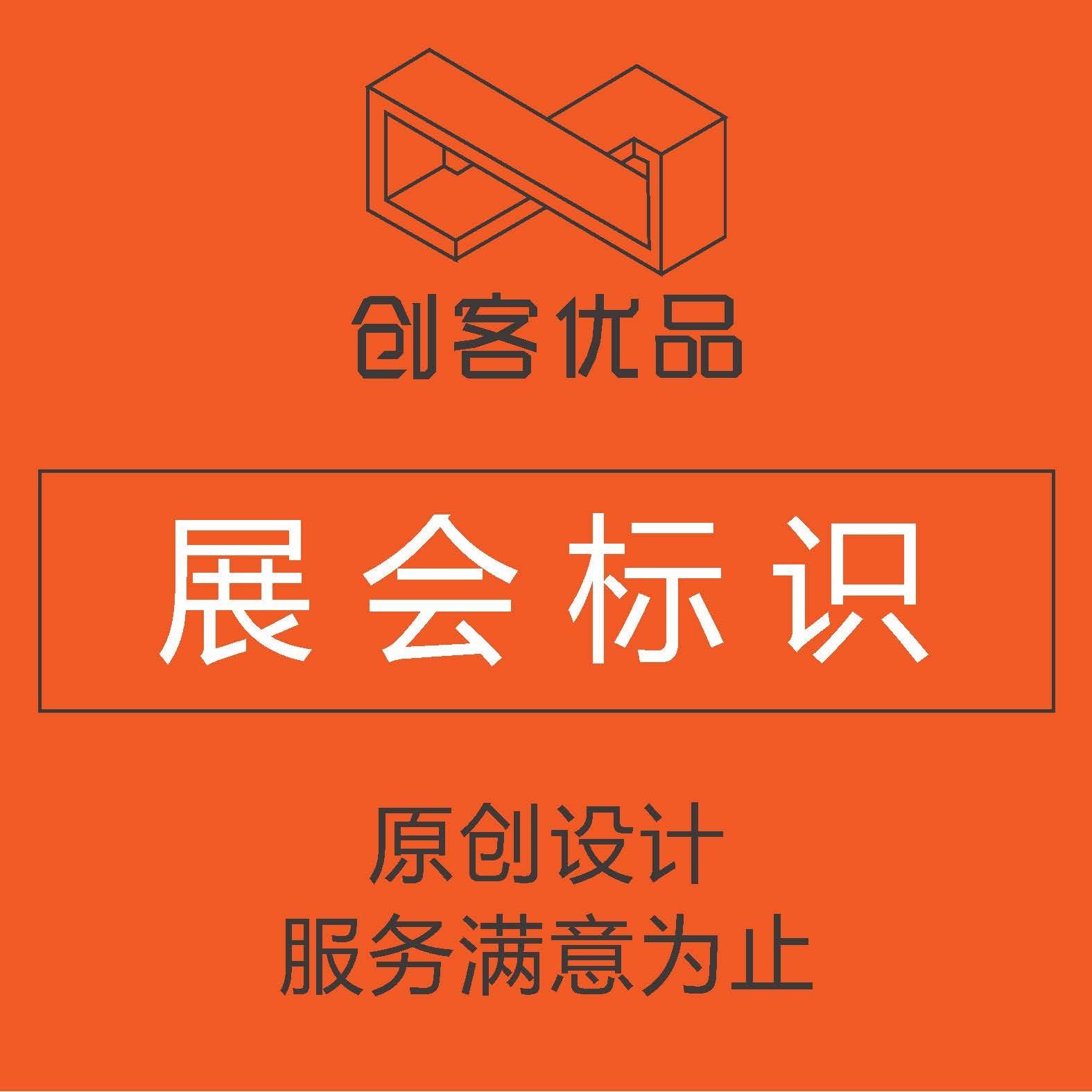 展示 展厅 标识/导视系统/ 建筑室内导视/设计效果图/制作施工