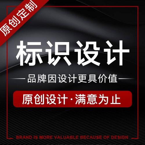 企业文化墙户外标识宣传栏设计平面设计户外广告设计广告牌设计