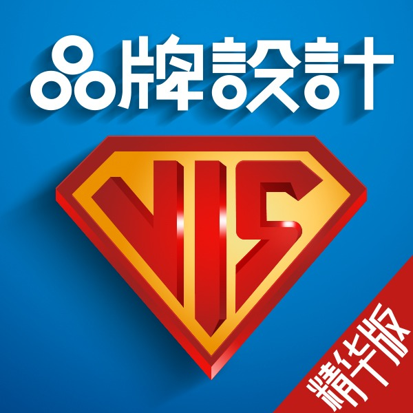 【睛灵品牌】精华版餐饮食品互联网科技金融品牌公司企业VI 设计