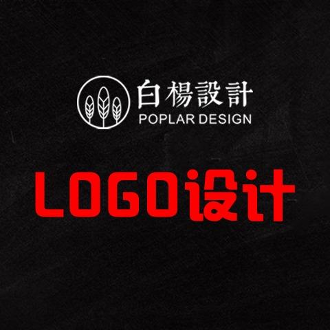 logo设计标志商标设计教育餐饮字体图标设计公司品牌平面设计