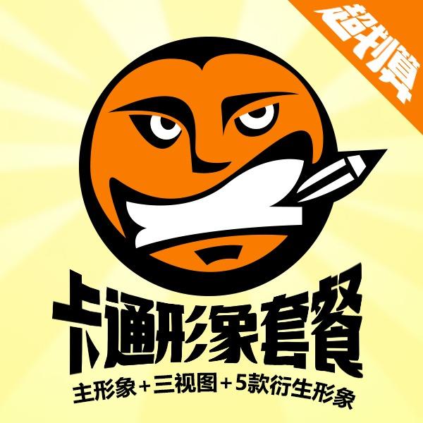 【睛灵品牌】卡通形象餐饮手绘logo设计吉祥物动态表情包设计
