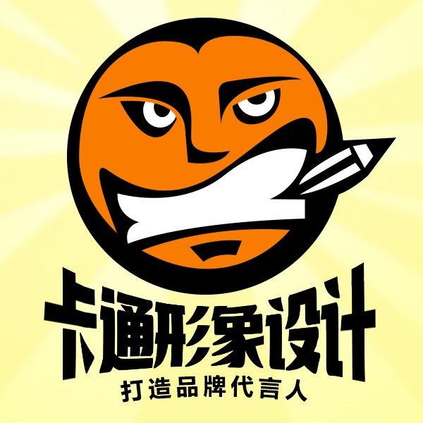【睛灵品牌】卡通形象吉祥物三视图手绘头像国潮插画表情包 设计