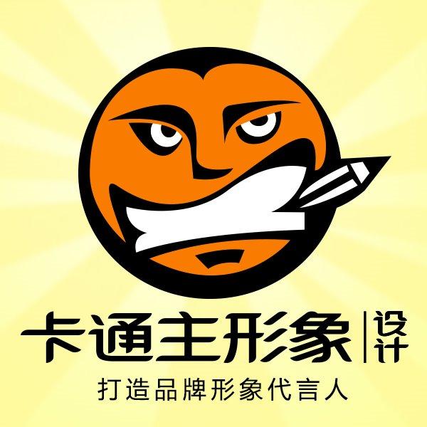 【卡通形象设计】吉祥物漫画卡通logo手绘插画微信表情公仔