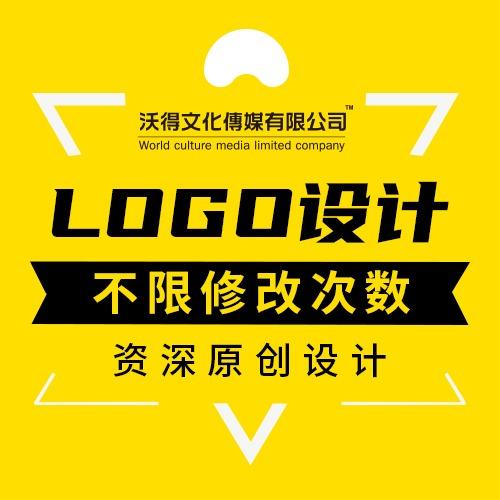 品牌 LOGO 设计  LOGO 定制设计  LOGO 设计可注册