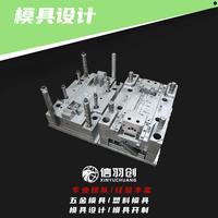 模具设计+模具开制+产品注塑生产