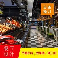 主题特色中式高端海鲜烧烤鱼肉重庆老火锅串串香餐厅饭店装修设计