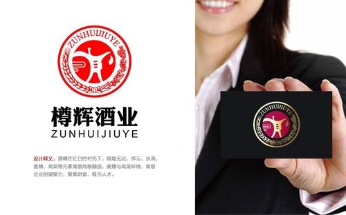 贵州省仁怀市樽辉酒业销售有限公司需要酒包装设计 九图设计 投标-猪八戒网