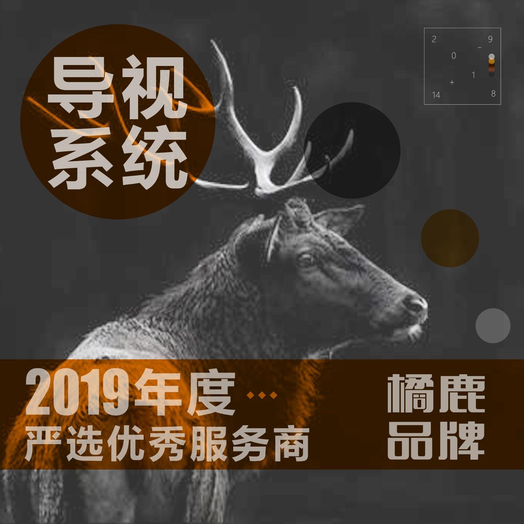 【橘鹿品牌】旅游景区/医院政府/商场/导视VIS系统宣传墙绘